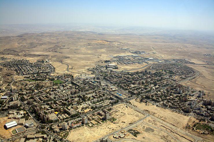 Arad. Foto: Wikipedia