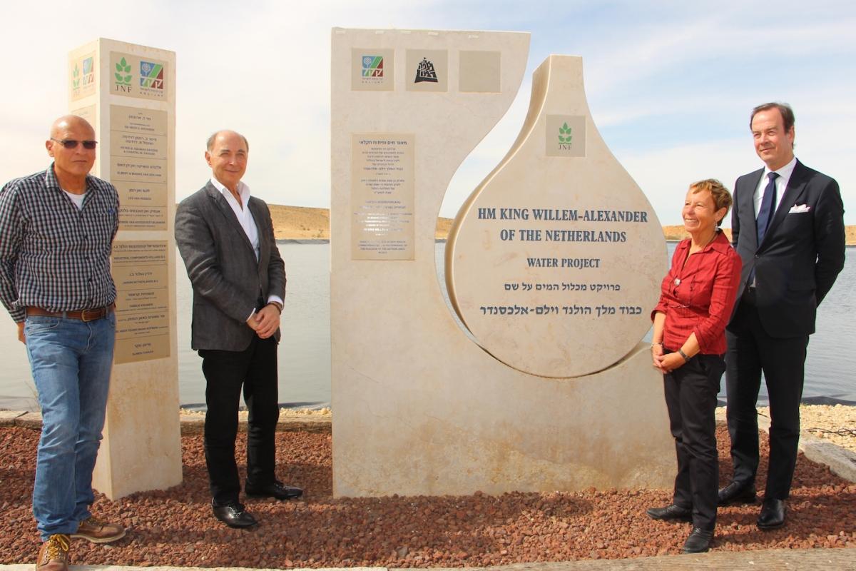 Waterproject bij Mitzpe Ramon geopend