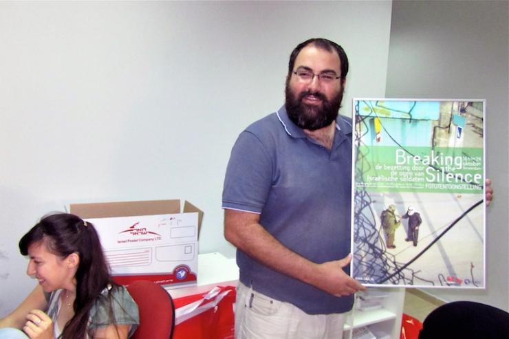 ALMU20111010_3027 Yehuda Shaul_01