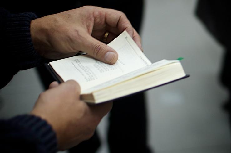 Hanukkah prayer book