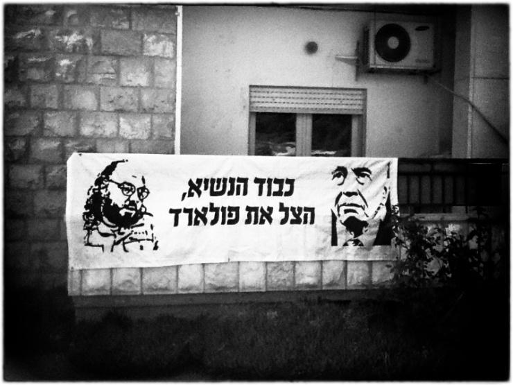 """Spandoek in de buurt van de ambtswoning van president Peres met de woorden: """"Geachte president, red Pollard."""" Foto: © Alfred Muller"""