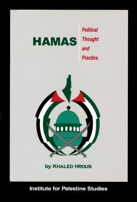 Hroub Hamas