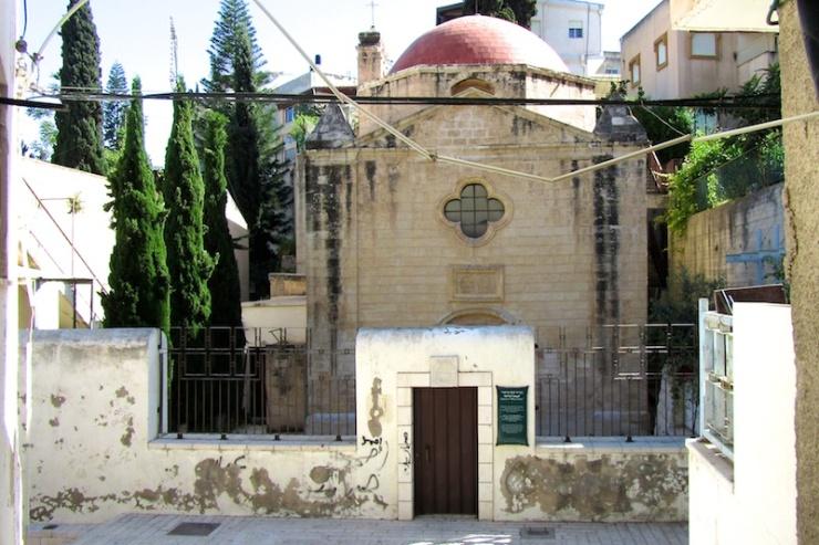 De Mensa Christi Kerk in Nazareth. Foto: Alfred Muller