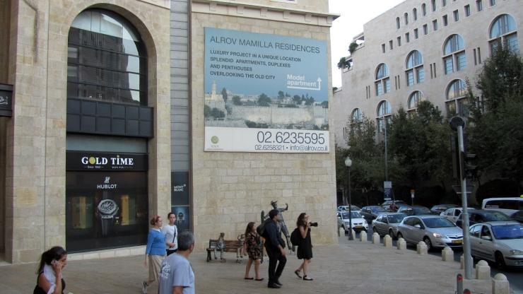 Jeruzalem bouwt. Voor buitenlanders.Foto: Alfred Muller