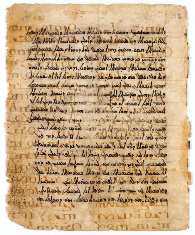 De Codex Climaci Rescriptus zijn twee verhandelingen over het evangelie van Johannes van Climacus (Syriac), geschreven op oudere Bijbelse teksten in het Aramees en Grieks. Egypte: 6e tot 9e eeuw. Foto: Ardon Bar-Hama.
