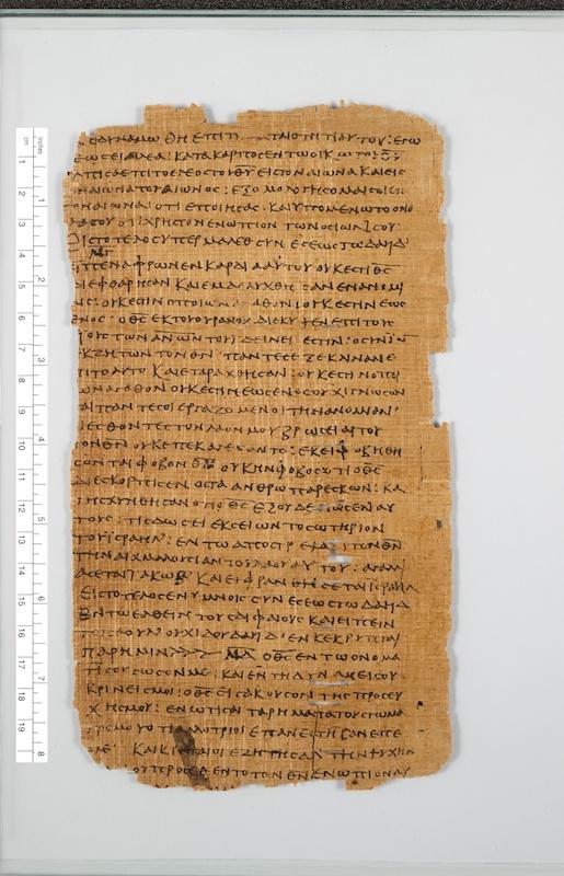 Psalm 50:13 tot 53:5 in de Septuaginta. Foto: Bijbellandenmuseum.