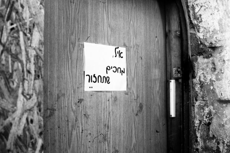 'Eyal we wachten op je terugkeer'. Foto: © Alfred Muller