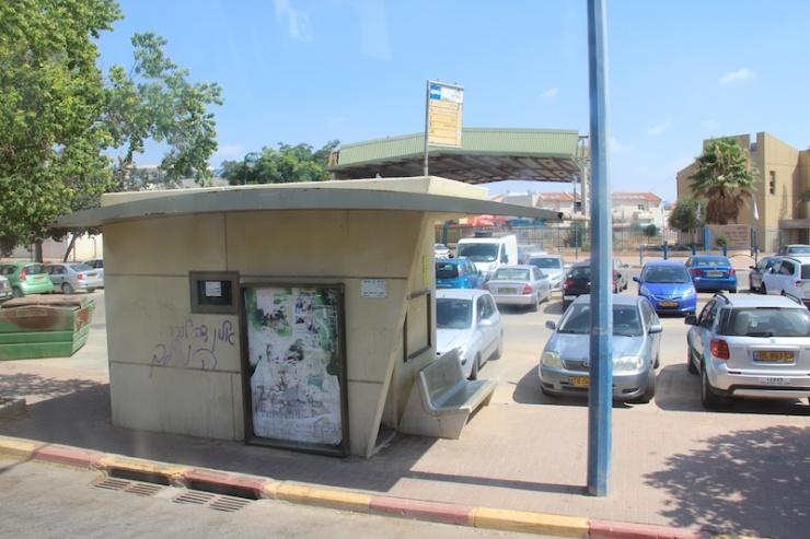 Foto: Bushalte/bunker in Sderot. Foto: Vidar Norberg
