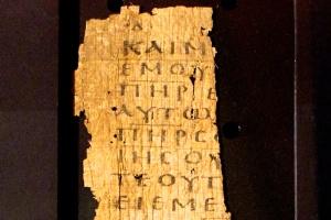 Een deel van Papyrus 39,  het een na oudste fragment van het evangelie van Johannes dat ooit is gevonden. Foto: © Alfred Muller.