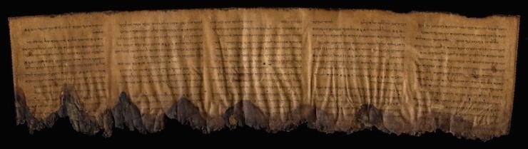 Fragment van psalm 137 waar gesproken wordt over de stromen van Babel. Foto: Shai Halevi, Met dank aan: Israelische Oudheidkundige Dienst.