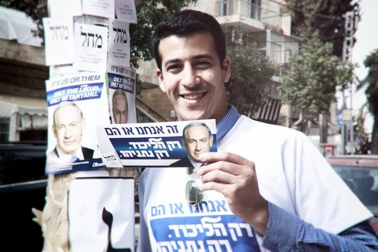 Likudsupporter voor het gymnasium in Rehavia in Jeruzalem waar kieslokalen waren ingericht. Foto: © Alfred Muller
