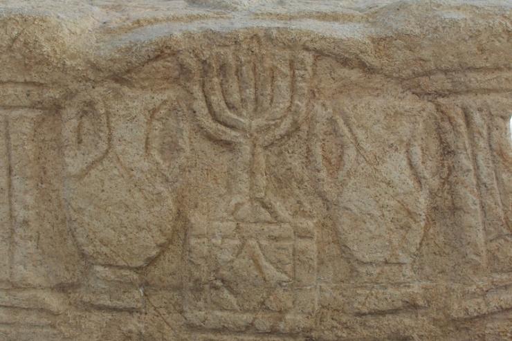 De zevenarmige kandelaar van Magdala.