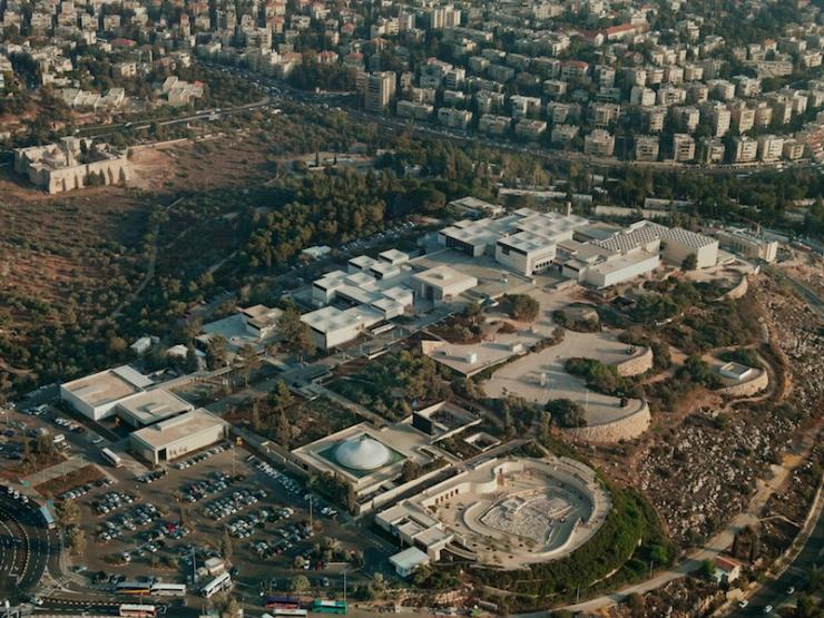 Aerial view of the renewed Israel Museum