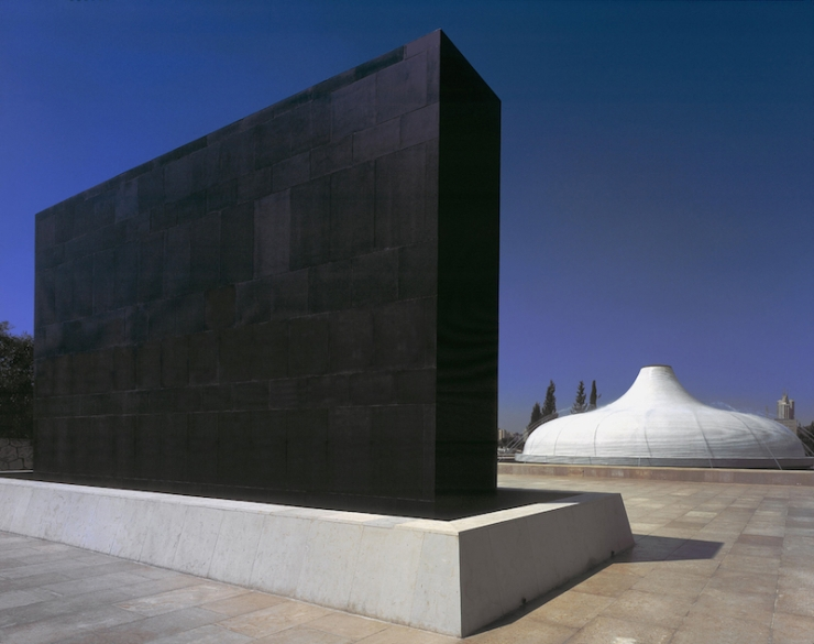 The Shrine of the Book The White Dome and Black Wall