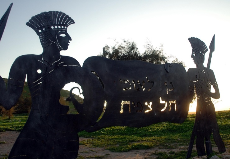 ALMU20100127_9591 Tel Tsafit Filistijnen ingang park