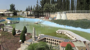 Haifa port.