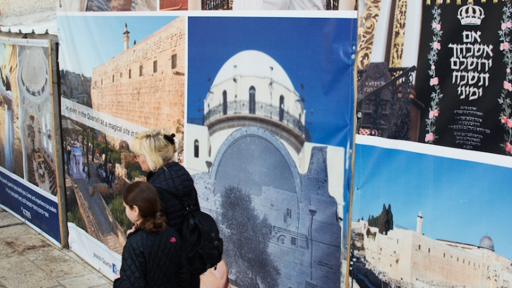 Preparations for the Third Temple