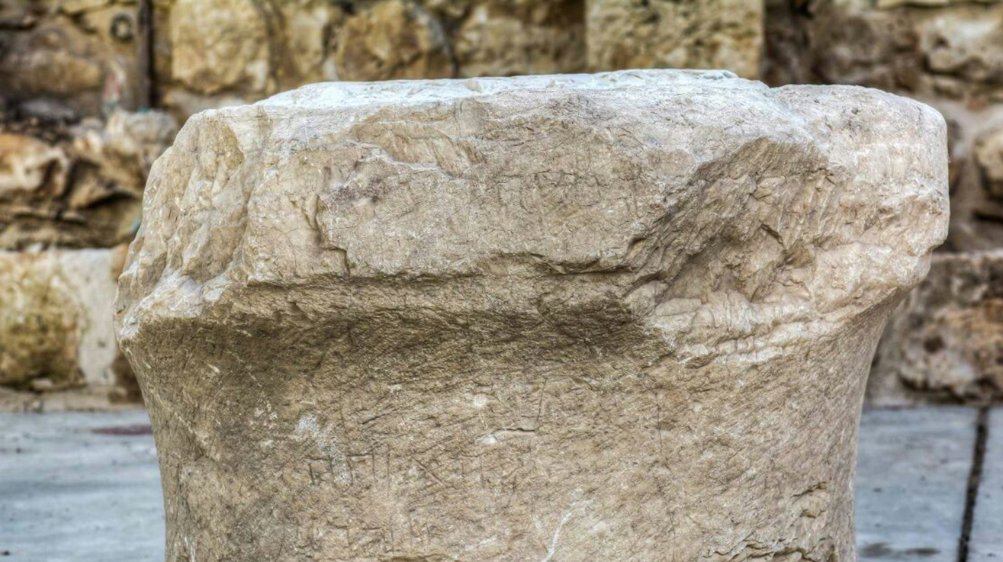 1-the-1800-year-old-stone-credit-ritvo-courtesy-of-beit-zinati-1