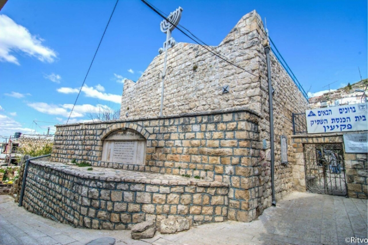 5-the-entrance-to-the-ancient-synagogue-at-peqi%ca%bdin-credit-ritvo-courtesy-of-beit-zinati