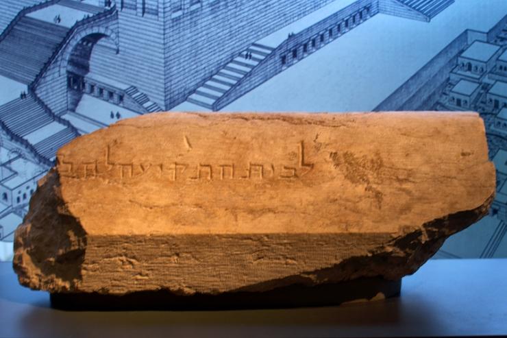 """6 De steen met het inschrift """"de plaats van het trompetgeschal stond op de plek waar een priester het begin van de sabbat aankondigde 2"""