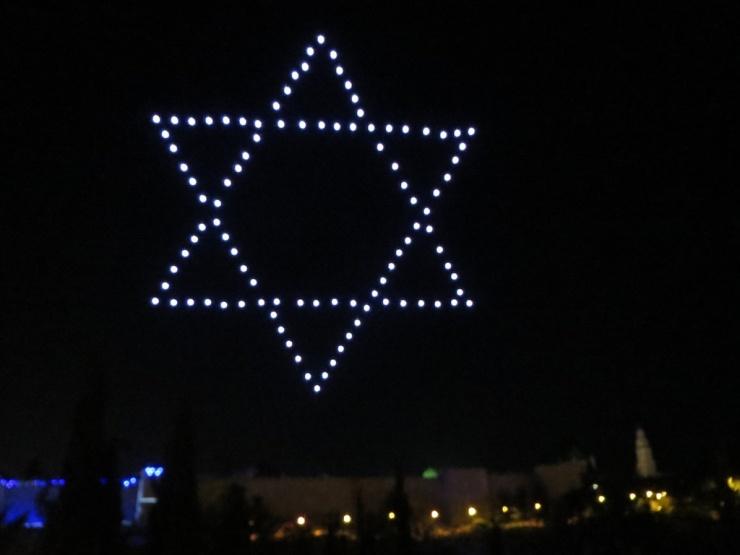 Jerusalem 50. multimediashow på murene 21.5.2017 davidsstjerne (V.N.)