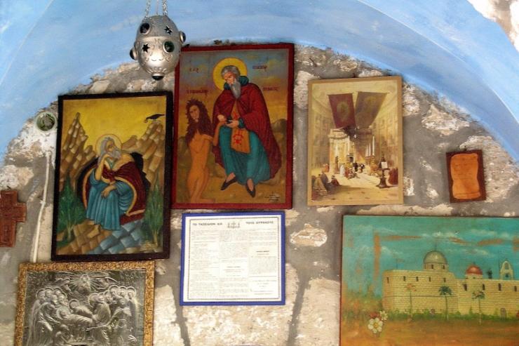 01911 Gerasimus iconografie.jpg