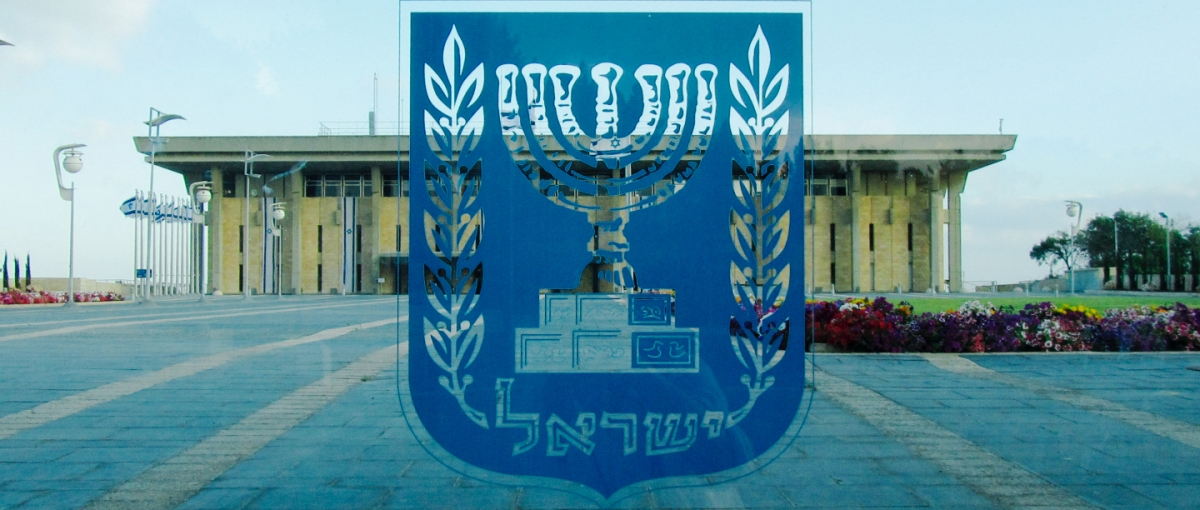 Was de basiswet Joodse natiestaat nodig?