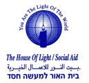House of Light logo