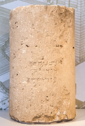 1 Inscriptie met naam Jerusalem Foto Laura Lachman,