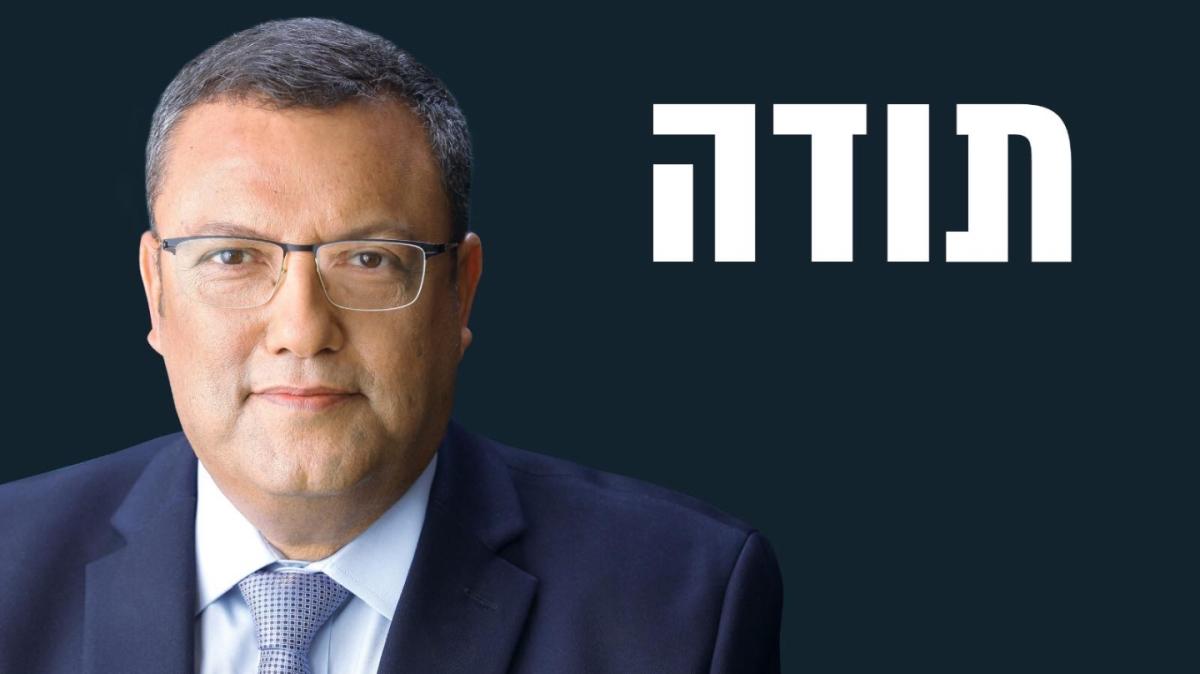 Moshe Lion burgermeester van Jeruzalem