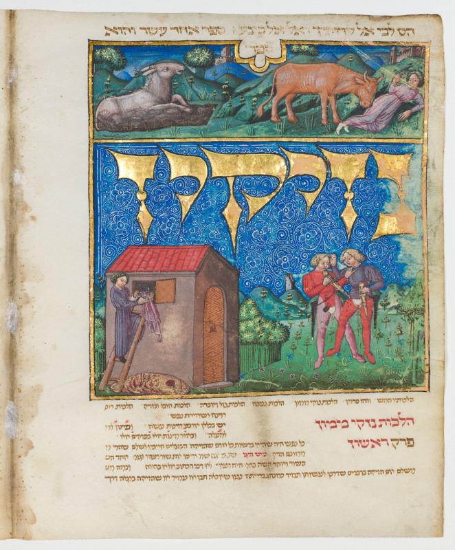02 Mishne-Torah_170v