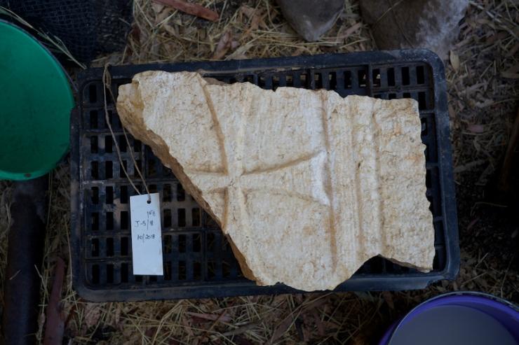 ZAY08969 Overblijfselen van de kerk
