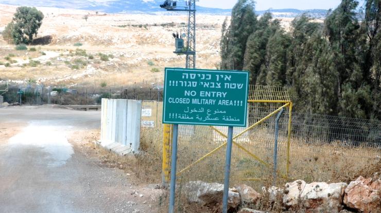 ALMU20080729_2876 bord, grens met Libanon